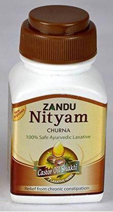 zandu satavarex side effects
